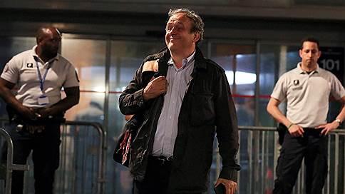 Мишель Платини свободен // Задержание экс-президента UEFA длилось менее суток