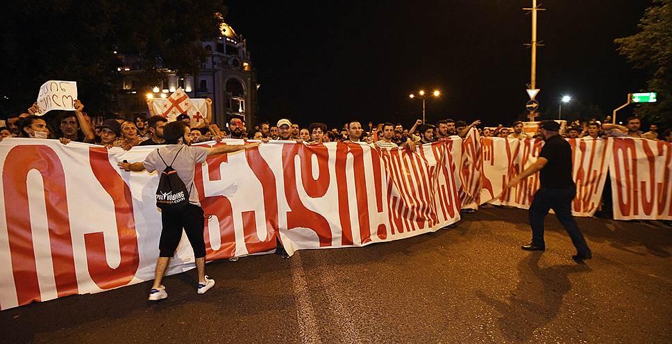 Участники акции протеста у здания парламента на проспекте Руставели в Тбилиси 22 июня