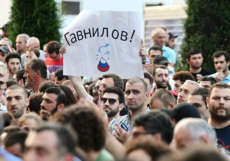 23 июня президент Грузии Саломе Зурабишвили заявила, что в страну должны приезжать россияне: «Туристы должны иметь возможность приезжать к нам, потому что они обожают Грузию. А политики и руководители должны найти решение проблемы, которая стала причиной произошедшего»
