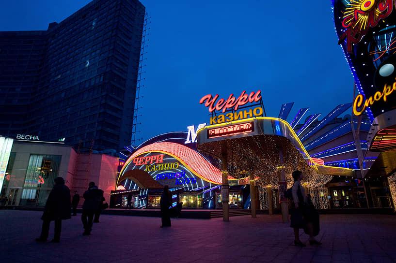 Бывший владелец казино в москве sol казино
