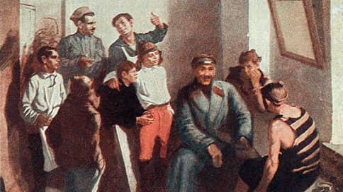 «Всем этим мы обязаны лучшему чекисту»  / За что сотрудники НКВД карали воспитанников ОГПУ