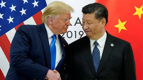 Торговую войну между США и Китаем поставили на паузу  / В Осаке завершилась встреча лидеров G20