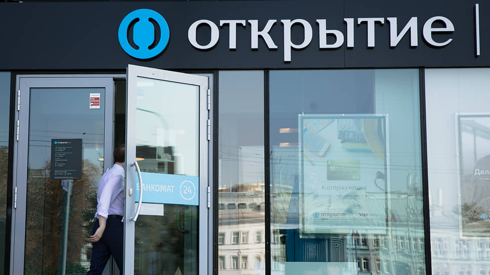 Почему ЦБ требует 290млрд рублей от бывшего руководства «ФКОткрытие»