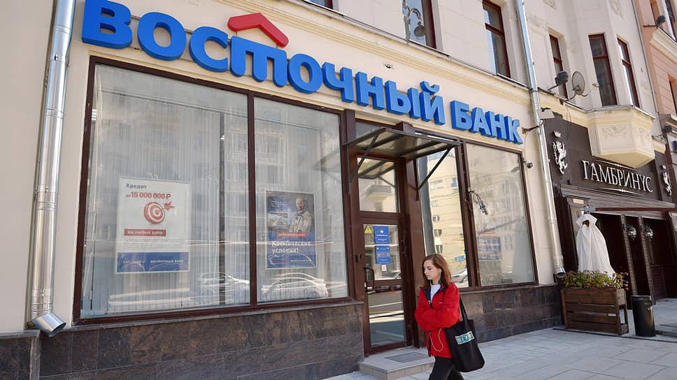 Восточный банк самара официальный сайт личный кабинет