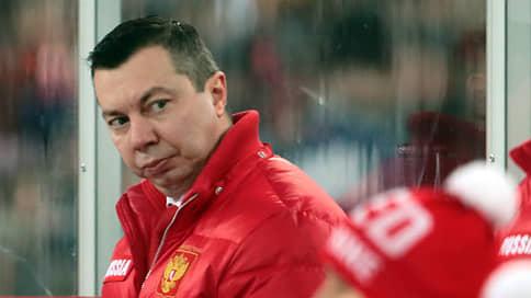 Питерские сохранили контроль над хоккеем  / Илья Воробьев покидает пост главного тренера сборной России