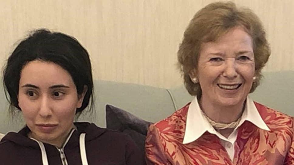 Принцесса Латифа аль Мактум (слева) и бывший Верховный комиссар ООН по правам человека Мэри Робинсон