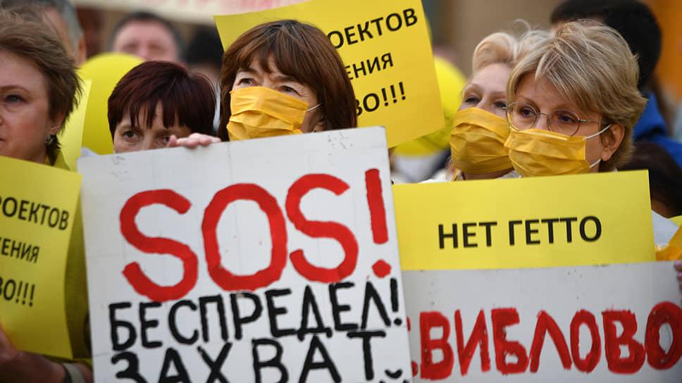 Митинг в Свиблово против проектов реновации