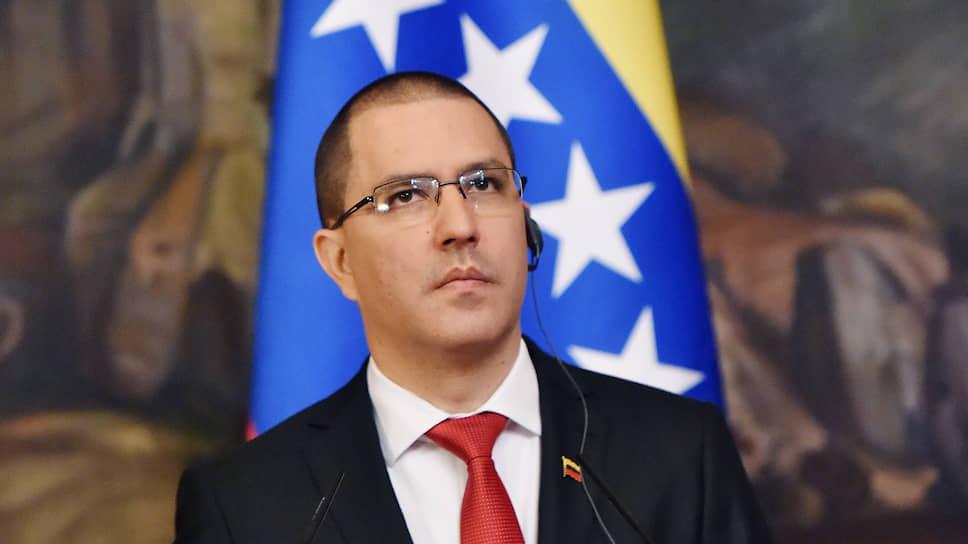 Глава МИД Венесуэлы Хорхе Арреаса — об отношениях с Россией и США