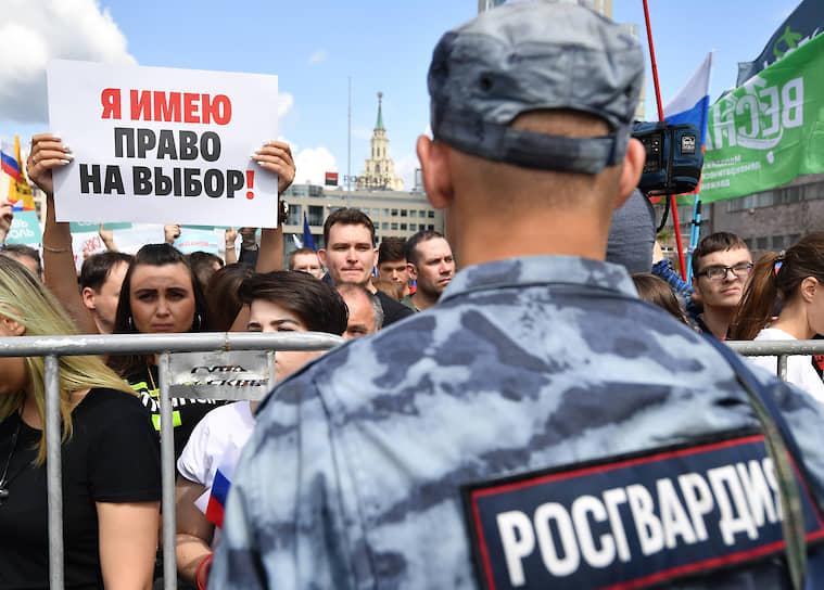 Организатором акции стала Либертарианская партия России