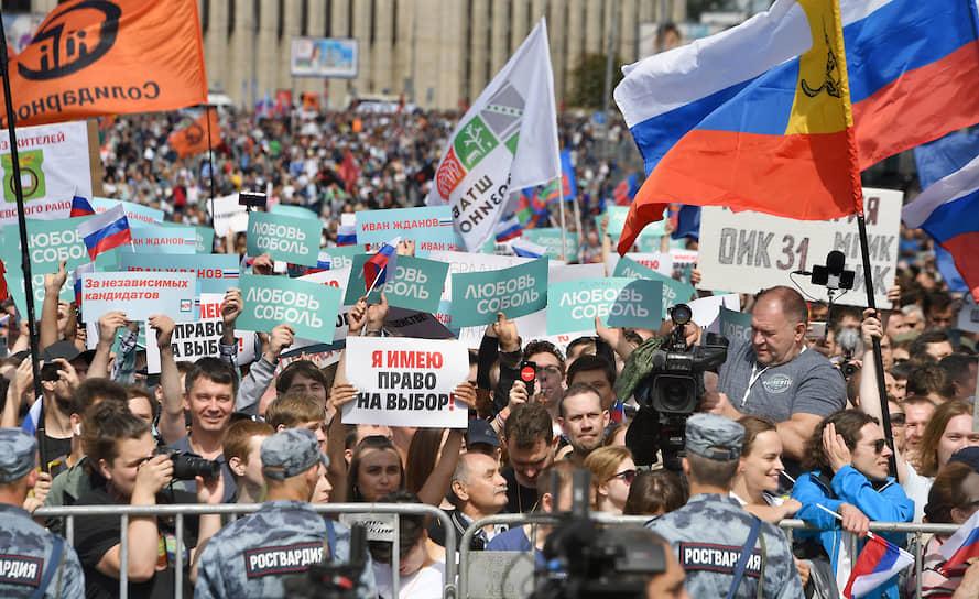 Акции за допуск кандидатов проходят в Москве всю неделю
