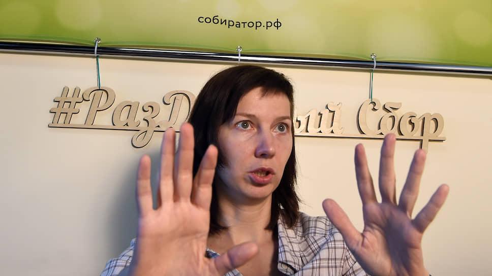 Руководитель движения «РазДельный Сбор» в Московском регионе Валерия Коростелева