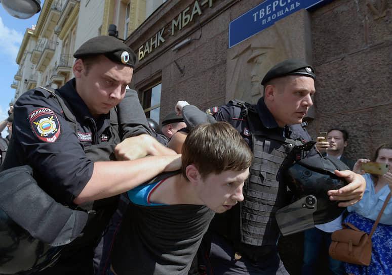 Протестующие перекрывали Большую Дмитровку, Столешников и Брюсов переулок