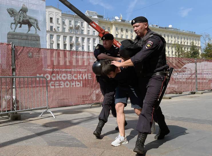 Полиция оценила число участников в 3,5 тыс. человек
