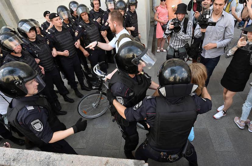 На Тверской улице полиция выстроилась цепью и выдавила всех пришедших, включая представителей СМИ