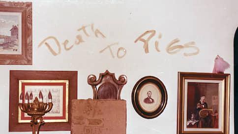 Убийственный август 1969 года  / Что произошло с членами «Семьи» Чарльза Мэнсона за полвека