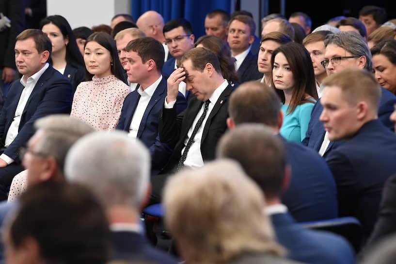 5 июля, Москва. Премьер-министр России Дмитрий Медведев во время ежегодной политической конференции партии «Единая Россия»