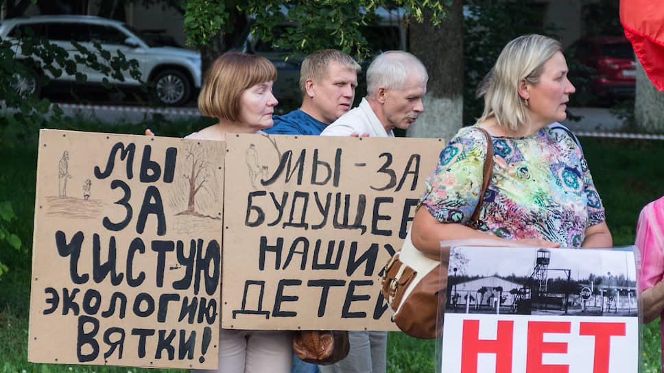 Митинг против размещения производства по переработке опасных отходов на бывшем объекте по утилизации химоружия «Марадыковский химический арсенал»