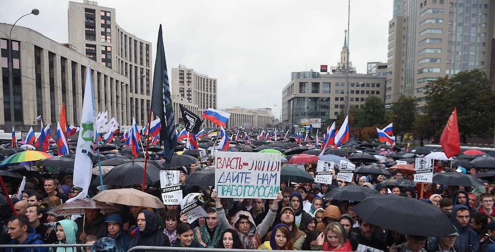 Согласованный митинг на проспекте Сахарова стал самой массовой акцией протеста за последние несколько лет. К концу митинга в 16:30 «Белый счетчик» зафиксировал 49 тыс. 900 человек, отметив, что с учетом пропущенных со стороны Орликова переулка общее количество пришедших на митинг на Сахарова могло быть до 60 тыс. человек