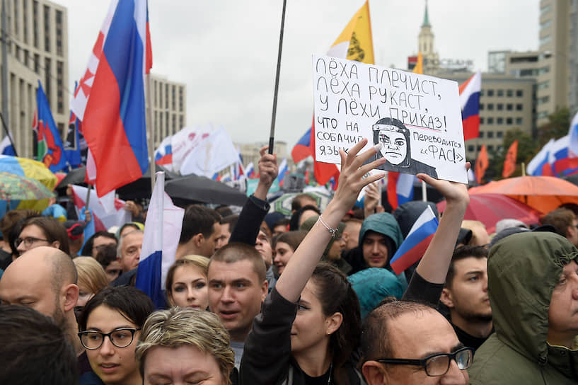 На сцене выступил отсидевший по «болотному делу» Алексей Полихович: «Я стою перед вами, потому что я в ярости. Я хочу прочитать вам проповедь ярости. Потому что история повторяется, Москва оккупирована людьми в шлемах. Они очень хорошо научились нас бить... Это происходит снова»