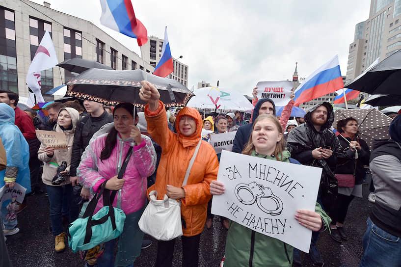 Участники акции скандировали «Отпускай!», «Допускай!», «Россия будет свободной!», «Свободу политзаключенным!», «Россия без Путина!» и другие лозунги