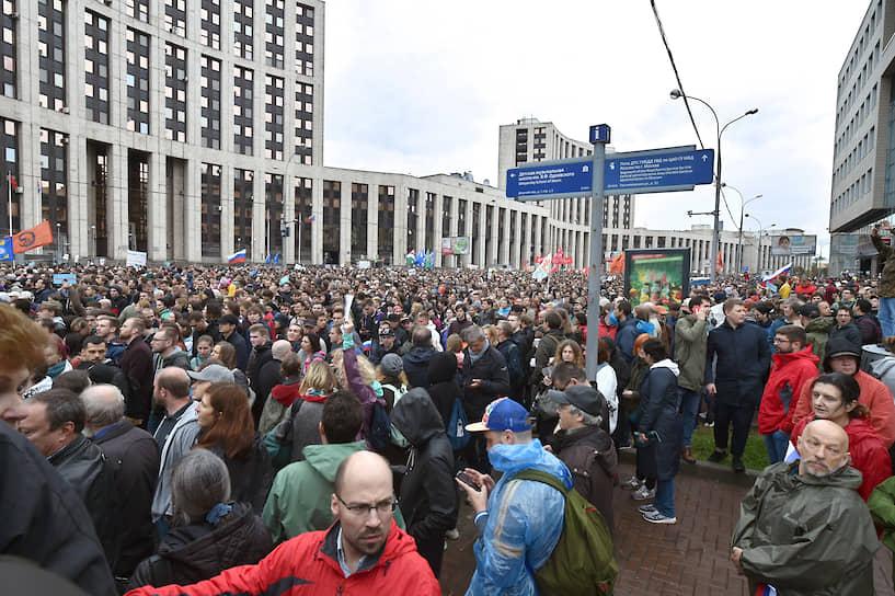 К 15:00 на митинге собрались 40 тыс. участников (данные «Белого счетчика»). По данным МВД к этому часу, в акции приняли участие около 20 тыс. человек