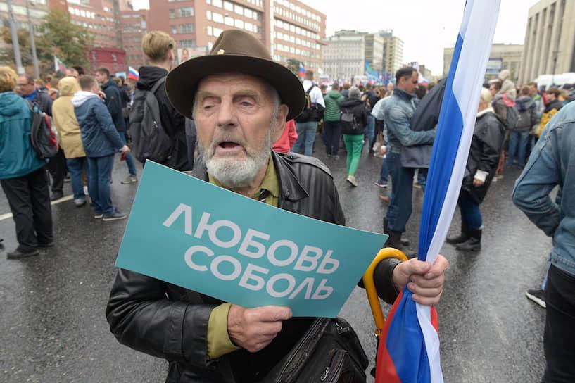 К окончанию акции стало известно, что Любовь Соболь задержали по обвинению в организации незаконной организации митинга, а в студии «Навальный Live» после обысков задержаны девять человек