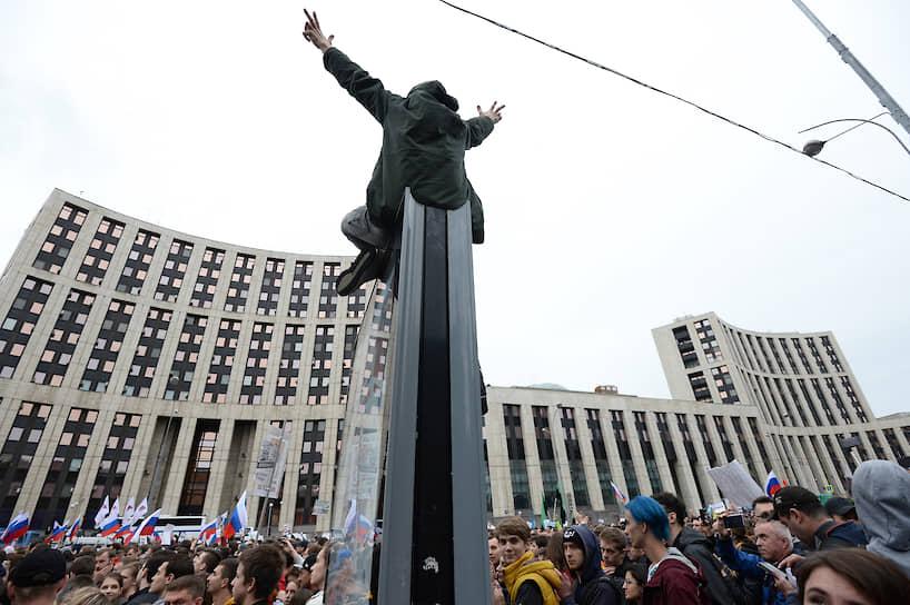 Участники митинга «За свободные выборы» на проспекте Академика Сахарова