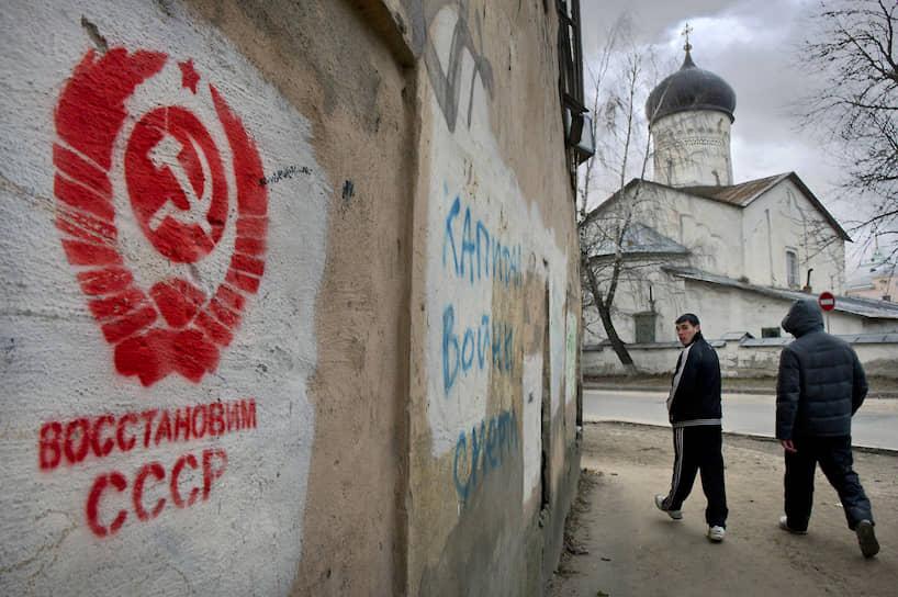 Adidas не восстановит СССР, но поможет обрести свой уникальный образ <br>Суздаль, 2012 год