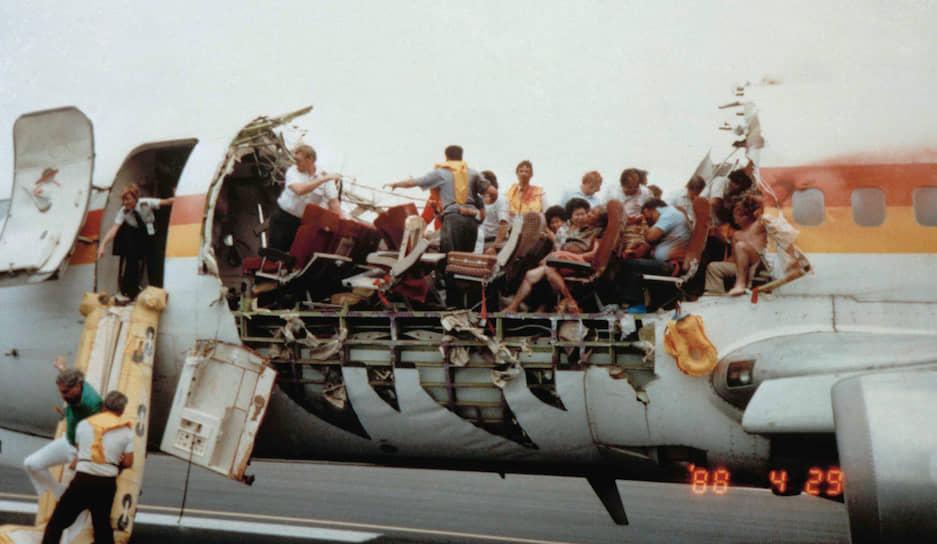 28 апреля 1988 года Boeing 737-297 авиакомпании Aloha Airlines выполнял рейс Хило—Гонолулу между Гавайскими островами. В полете у самолета внезапно сорвало 35 кв. м обшивки фюзеляжа над первыми шестью рядами салона бизнес-класса и дверь кабины пилотов. Температура за бортом была −45 °C