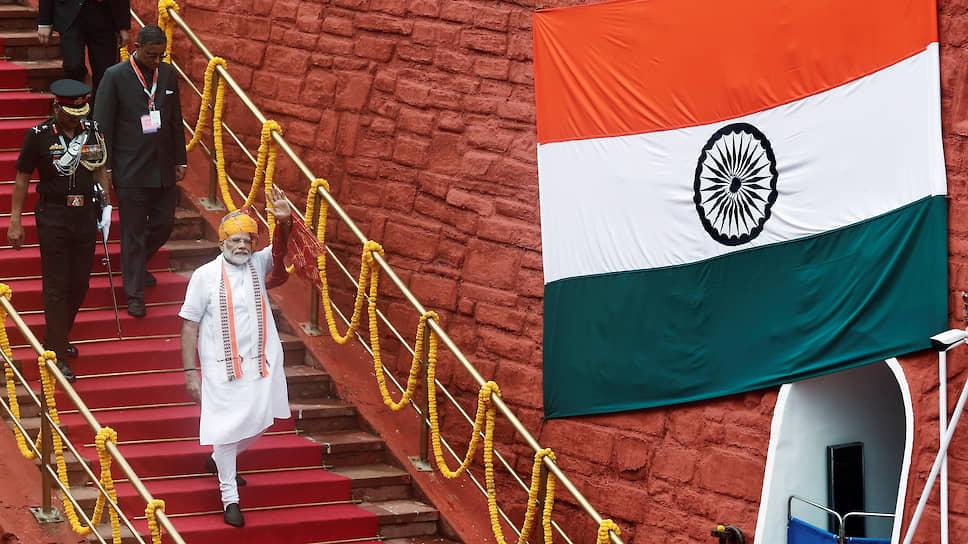 Премьер Индии Нарендра Моди после обращения к нации в День независимости