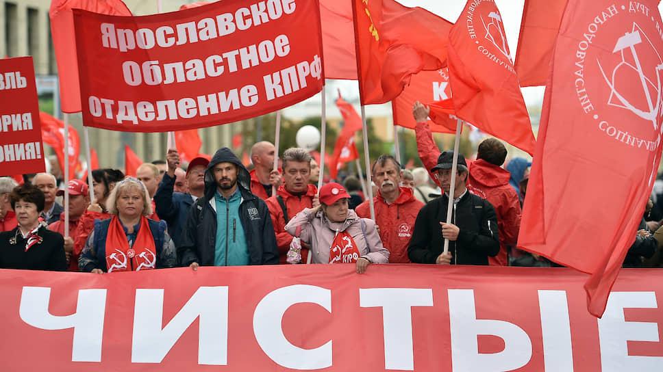 Представители региональных отделений КПРФ на проспекте Сахарова