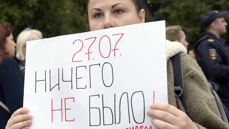 Участница одиночных пикетов у памятника Надежде Крупской на Сретенском бульваре