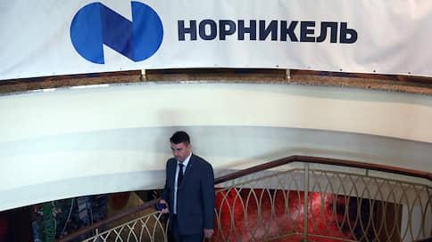 «Норникелю» помогает конъюнктура // Поводов для новых переговоров о дивидендах с «Русалом» пока нет