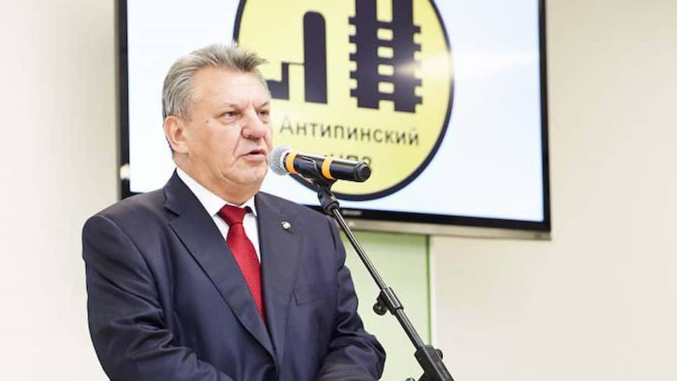 Экс-гендиректор АО «Антипинский нефтеперерабатывающий завод» Геннадий Лисовиченко