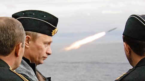 Москва даст Вашингтону ответ средней и меньшей дальности // Владимир Путин поручил проработать реакцию на испытания американской крылатой ракеты
