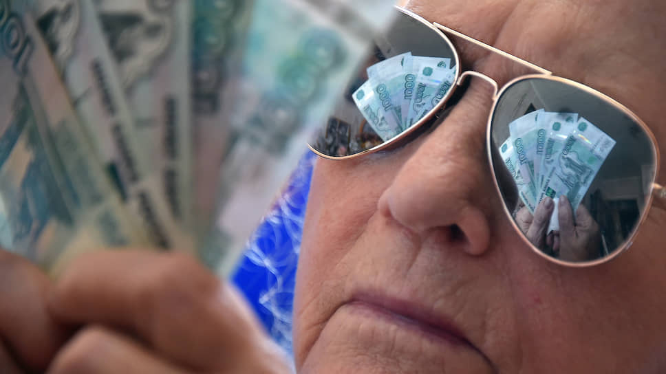 Банк российский кредит возмещение