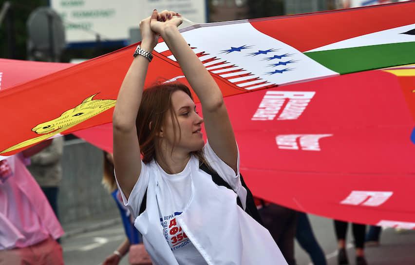 Мэрия Москвы сообщила, что в праздничных гуляньях приняли участие около 500 тыс. человек. На проспекте Сахарова, по официальным данным, собрались 110 тыс. человек