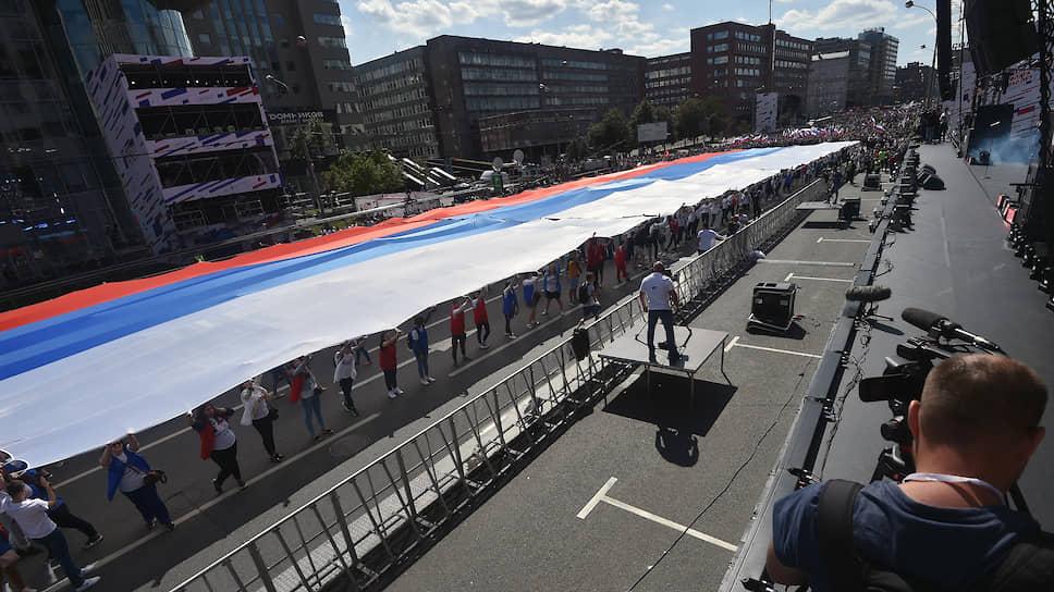 Флешмоб «Флаг-рекордсмен» был занесен в Книгу рекордов России