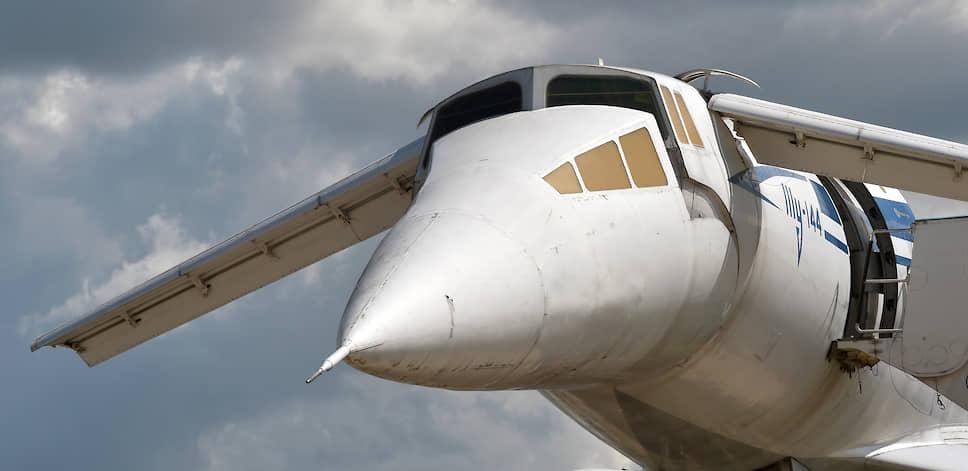 Сверхзвуковой самолет Ту-144 на статической экспозиции