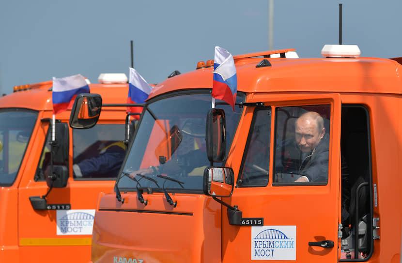 Еще одна <b>традиция Владимира Путина — самостоятельно садиться за руль</b>. Так, 15 мая 2018 года президент за рулем КамАЗа открывал Крымский мост. В августе 2010 года на желтой «Ладе-Калине» проехал 2,2 тыс. км по трассе Чита — Хабаровск. А 1 апреля 2011 года Владимир Путин протестировал российскую машину-гибрид «Ё-мобиль»