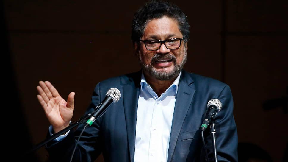Один из лидеров FARC Иван Маркес
