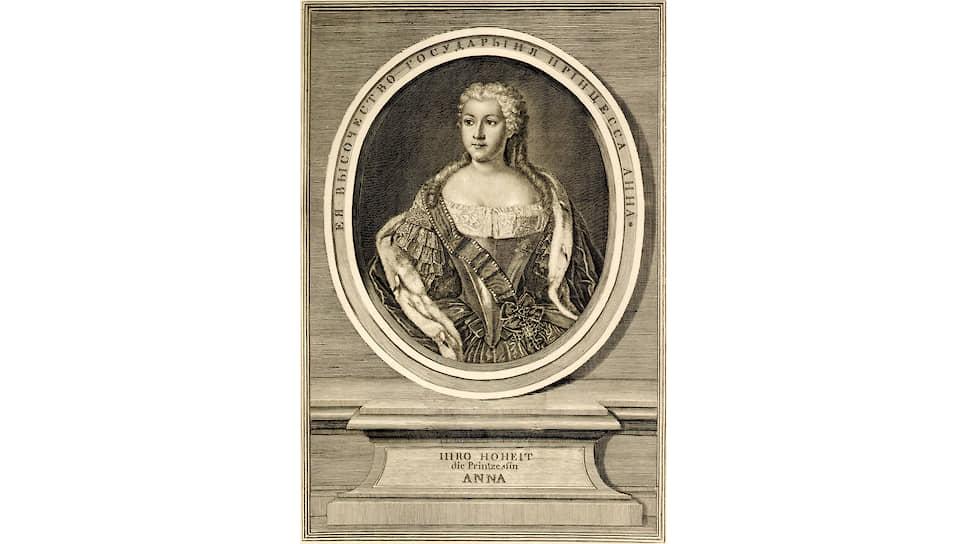 Недолгое правление Анны Леопольдовны запомнилось придворным огородникам постоянным требованием доставки к ее столу свежих стручков горошка