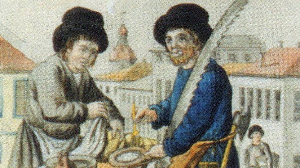 Гороховый кисель в отличие от прочих был тверд, продавался у кисельников (на рисунке) и веками оставался главным русским фастфудом