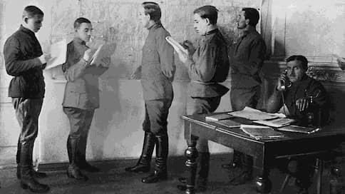 На Западном фронте без воспоминаний  / Как 100 лет назад советская Россия потеряла Литву