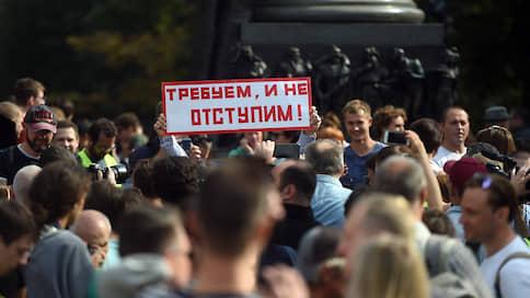 """Несогласованная акция оппозиции  / Онлайн-трансляция """"Ъ"""": как митингующие гуляли по центру Москвы, а полиция их не задерживала"""