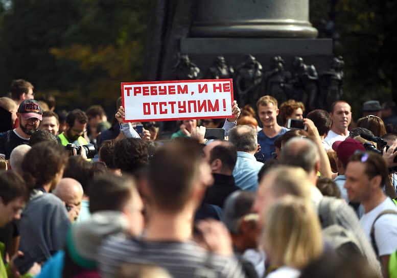 Незадолго до начала шествия из спецприемника отпустили незарегистрированного кандидата в Мосгордуму Юлию Галямину; пришли с обыском на квартиру арестованного по делу 27 июля Егора Жукова; смягчили обвинение фигуранту дела 27 июля Айдару Губайдулину