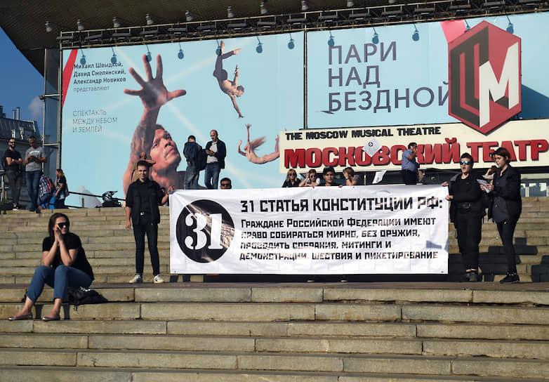"""По словам корреспондента """"Ъ"""", на Пушкинской «остались несколько десятков самых стойких». Они растянули баннер «Стратегии-31» и включили гимн в колонках. Полиция бесконечно повторяет в мегафон: «Проведение митинга не согласовано, просим вас не допускать нарушения общественного порядка и покинуть площадь»"""