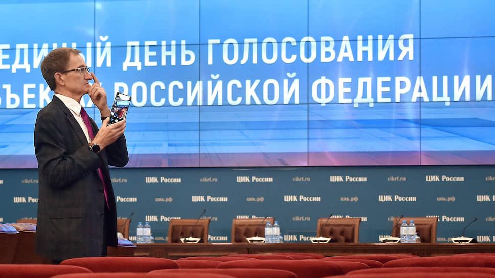 Результаты выборов в Мосгордуму