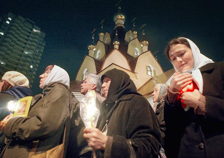 В 2003 году на месте трагедии на улице Гурьянова открыт храм-часовня
