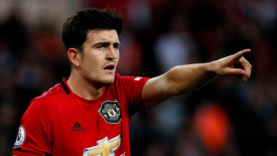 5 августа «Манчестер Юнайтед» выкупил 26-летнего английского защитника Гарри Магуайра у «Лестера». Сумма сделки — €87 млн